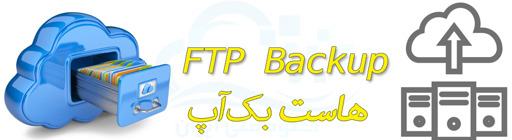 ftp-backup