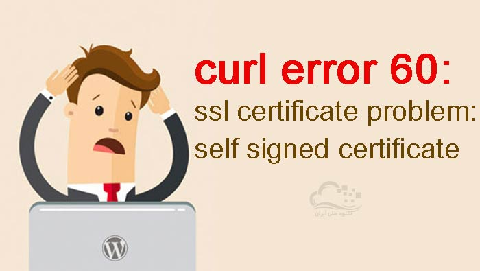 curl-error-60-ssl-certificate-problem--self-signed-certificate
