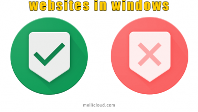 Photo of مسدود کردن همه وب سایت ها به جز یک سایت در ویندوز